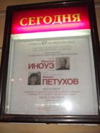 20071027 フィルハーモニーホール__001.jpg